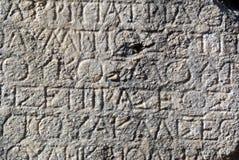 Cartas griegas Imagenes de archivo