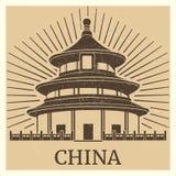 Cartaz asiático com casa tradicional chinesa ilustração do vetor
