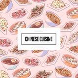 Cartaz chinês da culinária com pratos asiáticos ilustração do vetor