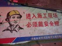 Cartaz chinês do capacete de segurança da segurança foto de stock
