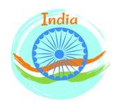Cartaz de 15 August Indian Independence Day Greeting ilustração stock