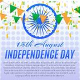 Cartaz do Dia da Independência Fotos de Stock Royalty Free