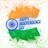Cartaz do Dia da Independência Imagens de Stock