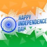 Cartaz do Dia da Independência Fotografia de Stock