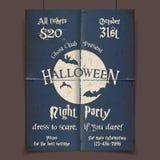 Cartaz do partido da noite de Dia das Bruxas Imagem de Stock Royalty Free
