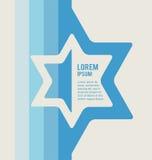 Cartaz do sinal judaico da estrela de david com lugar para Imagens de Stock