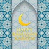 Cartaz feliz de Ramadan Kareem Imagem de Stock Royalty Free