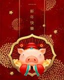 Cartaz leitão do ano lunar ilustração do vetor