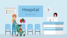 Cartaz liso interior da recepção do hospital ilustração royalty free