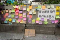 Cartaz na estrada de Nathan, uma rua que obstrui a demonstração em 2014, Foto de Stock Royalty Free