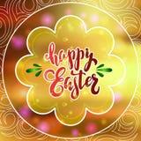 Cartaz para easter_16 feliz Imagens de Stock Royalty Free