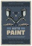 Cartaz retro do vetor para o serviço da pintura do carro Fotografia de Stock