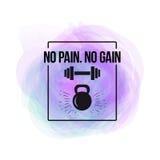 Cartaz tipográfico preto do kettlebell e do barbell aquarela com texto da motivação - nenhuma dor ganho Quot da aptidão ilustração stock