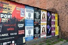cartazes na parede imagens de stock royalty free