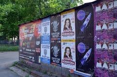 cartazes na parede foto de stock royalty free