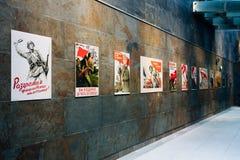 Cartazes patrióticos soviéticos da propaganda da guerra mundial Fotos de Stock