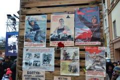 Cartazes soviéticos da guerra. Fotos de Stock Royalty Free
