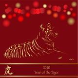 Carte 2010 chinoise d'or d'an neuf Photos stock