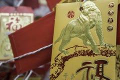 Carte avec l'image d'un singe accrochant sur un arbre de Noël TET venant bientôt An neuf chinois Image stock