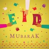 Carte cadeaux d'Eid Mubarak de vecteur ou couverture de paquet pendant des vacances musulmanes Images stock