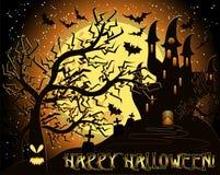 Carte cadeaux heureuse de Halloween, vecteur illustration de vecteur