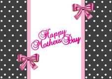 Carte cadeaux heureuse du jour de mère Image stock