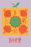 Carte carrée mignonne chinoise de mandarine Photos libres de droits