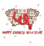 Carte chinoise 3 de serpent Images libres de droits