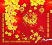 Carte chinoise heureuse de la nouvelle année 2017, année du coq
