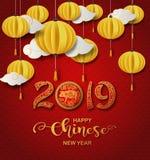 Carte chinoise heureuse de la nouvelle année 2019 Année du porc