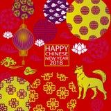 2018 carte cinesi del nuovo anno che tagliano anno di cane illustrazione di stock