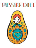 Carte colorée avec la poupée russe mignonne Image stock