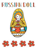 Carte colorée avec la poupée russe mignonne Photo stock