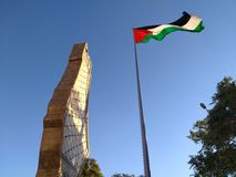 Carte commémorative de la Palestine et le drapeau du monument de la Palestine Images stock
