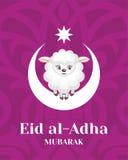Carte d'adha d'Al d'Eid Image libre de droits