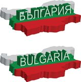 carte 3D de la Bulgarie avec le texte dans bulgare et anglais Images stock