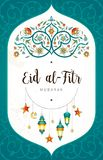 Carte d'Eid al-Fitr Mubarak illustration de vecteur