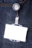 Carte d'identification avec le treillis image libre de droits