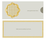 Carte d'invitation Image stock