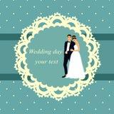 Carte d'invitation avec les jeunes mariés Image libre de droits