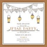 Carte d'invitation pour le mois saint, célébrité de Ramadan Kareem Iftar Party illustration stock