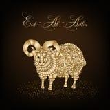 Carte de célébration d'Eid Mubarak Images libres de droits