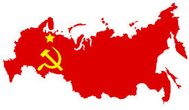 Carte de Comunist URSS Photo stock