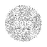 Carte de félicitation de nouvelle année avec les numéros 2018 sur le fond de vacances d'hiver Mandala de Noël Livre de coloriage  Photographie stock