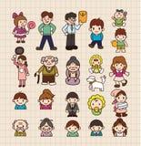 Carte de famille de dessin animé Photos stock