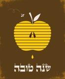 Carte de greetng de hashana de Rosh avec la pomme abstraite illustration stock