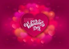 Carte de jour de Valentines Photographie stock libre de droits