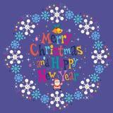 Carte de Joyeux Noël et de bonne année Photographie stock libre de droits