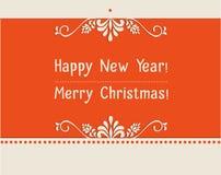 Carte de Joyeux Noël et de bonne année Photo stock