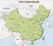 Carte de la Chine Photographie stock libre de droits